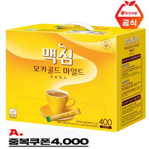 맥심모카골드 마일드 커피믹스 400T + 4000원 중복쿠폰