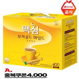 맥심모카골드 커피믹스 400T +4000원 중복쿠폰