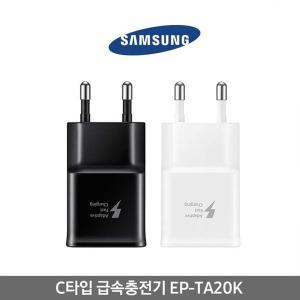 정품 갤럭시S8 S9 노트8 9 고속급속충전기 EP-TA20KWK