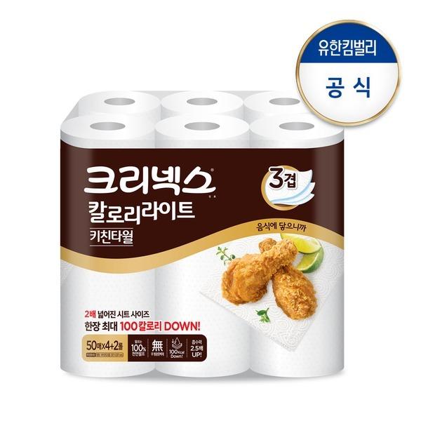 유한킴벌리칼로리라이트 키친타월50매X4롤+2롤