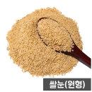 국내산 A급 원형 현미 쌀눈 1kg 2020년