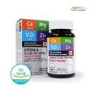 칼슘 마그네슘 아연 비타민D 기능성 종합 영양제