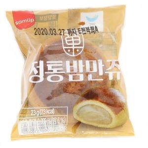무/배 밤만쥬 100봉/삼립식품/샤니/빵/쿠키/복빵/앙금