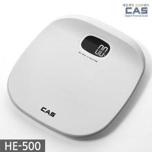 카스(CAS) 퓨어화이트 디지털 체중계 HE-500 1년무상AS