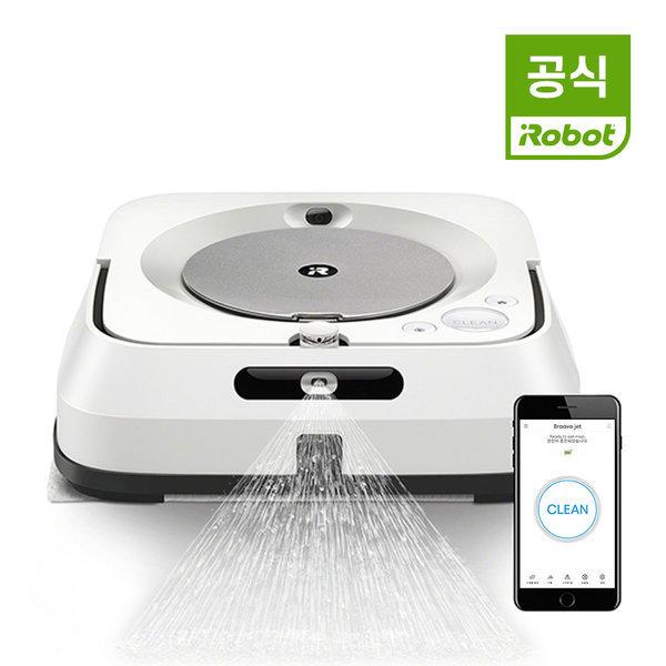 공식수입 브라바젯 m6 물걸레 로봇청소기