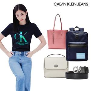 CK 백화점 정품 백팩/지갑 등 20SS 신상스테디셀러
