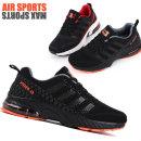 에어스포츠화 조깅화 런닝화 운동화 커플운동화 JY303