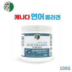 식약청통관 수용성어류콜라겐 저분자연어콜라겐 300da