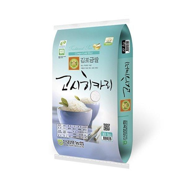신김포농협/ 20년산 김포금쌀 고시히카리 10kg/특등