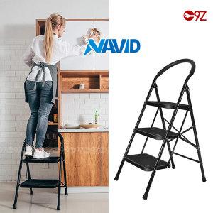 나비드 가정용 사다리 3단 계단형발판 미끄럼방지