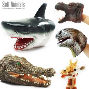 반디 소프트애니멀 야생동물 피규어 자연과학 동물모