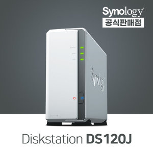 Synology DS120j 시놀로지 NAS 공식 판매점