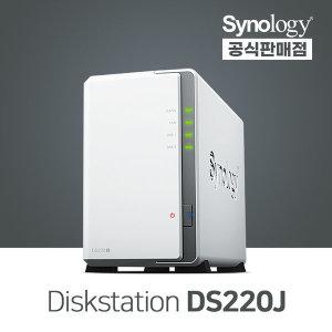 Synology DS220j 시놀로지 NAS 공식 판매점