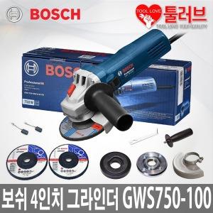 보쉬 4인치 그라인더 GWS750-100 슬림사이즈
