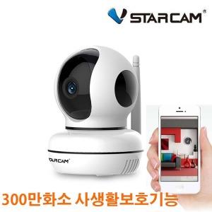 300만 무선 IP카메라 Vstarcam-300H 가정용 홈 CCTV A