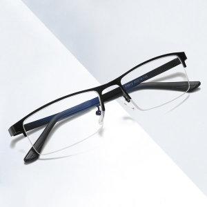 블루라이트 차단안경 청광 시력보호 안경 눈보호안경