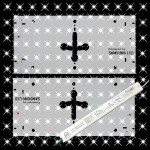 삼성 칩 LED방등 50W 모듈 리폼 방등 DW-004