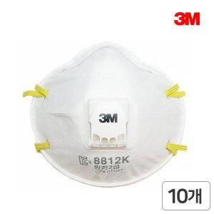 2급 방진 마스크 8812K (10개입) 분진 산업용 공업용