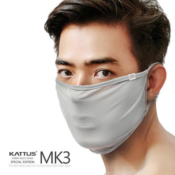 국산 냉감마스크 MK3 쿨기능성
