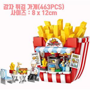 LOZ정품 mini 놀이터가게 블록 4종 감자튀김샵 463pcs