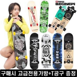 스위스핏 스케이트보드 크루져 캐나다메이플 성인용