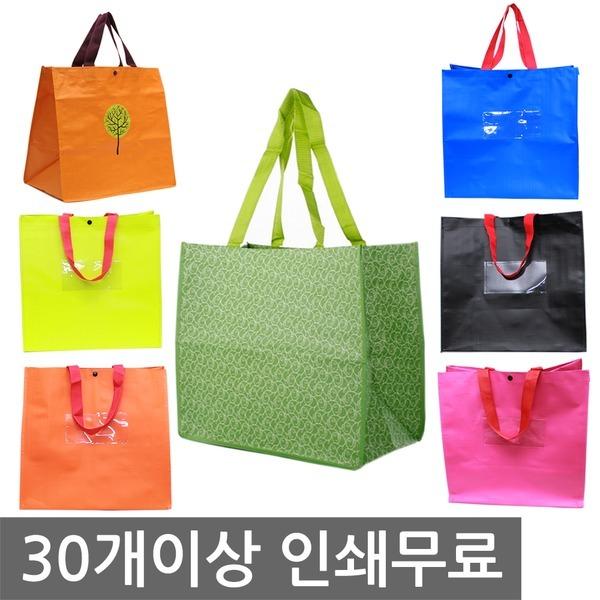 타포린 가방모음/장바구니 시장 쇼핑백 보조 판촉물