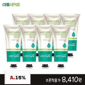 손소독제 겔타입 60ml 8개/휴대용/손세정제