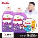 강호동의 쉬슬러 로즈마리 세제 (3.05L 2개)+증정
