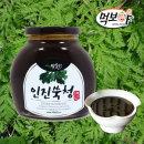 최상급 인진쑥청 650g 수제/도라지청/홍삼/건강청