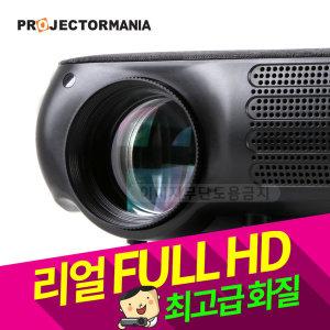 PJM-F5000 빔프로젝터 밝기3000 풀HD빔프로젝터 USB지원/ 프로젝터매니아