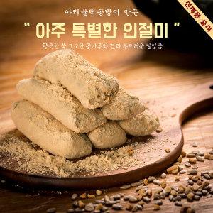 아리울 떡 공방 굳지않는 쑥인절미 가래떡 1kg
