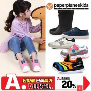 22%할인쿠폰 아동화 유아 아동 신발 여아 어린이 장화