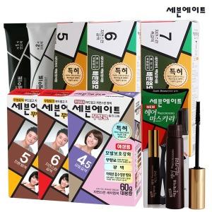 세븐에이트 새치 염색약 마스카라 / 3개이상 무료배송