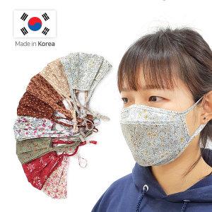 국내생산 3단 입체마스크 Love 랜덤발송_패션 면마스크