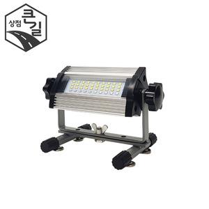 LED작업등 충전식LED작업등 20W ZY-RG706