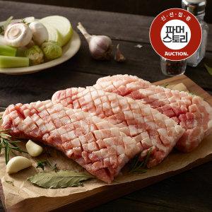 수입산 돼지고기 벌집 삼겹살 300g+300g
