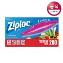 지퍼락 지퍼백 이지오픈탭 냉장중형 200매