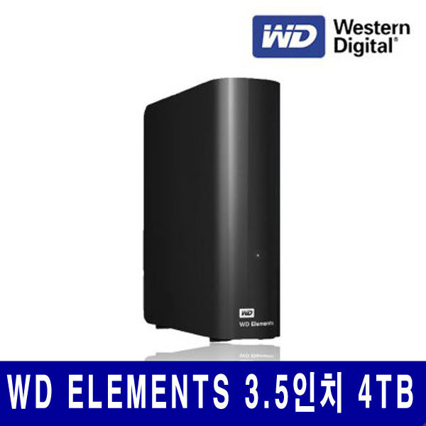 WD Elements Desktop 4TB (3.5인치 외장하드) USB3.0