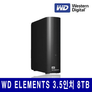 WD Elements Desktop 8TB (3.5인치 외장하드) USB3.0