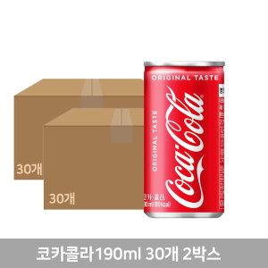 코카콜라 190ml x 60CAN