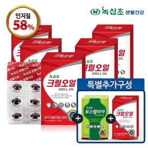 크릴오일 30캡슐x5박스 +1Box(총 6Box)+보스웰리아1box