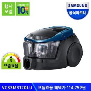삼성 진공청소기 VC33M3120LU 2L