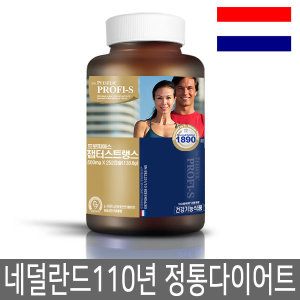 4950mg챕터스트랭스L엘카르니틴+아미노산다이어트식품