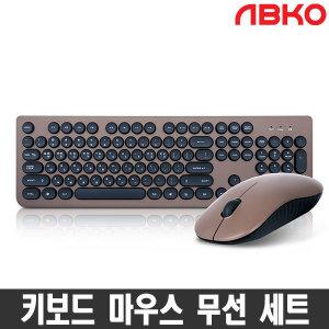 ABKO WKM810 무선 키보드 마우스 세트 앱코공식스토어