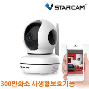 300만 가정용 홈 CCTV 무선 IP카메라 VSTARCAM-300H
