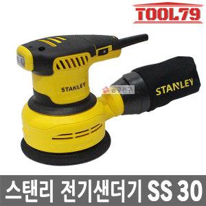 스탠리 SS30 원형 전기샌더 5인지샌딩 300W 원형샌더
