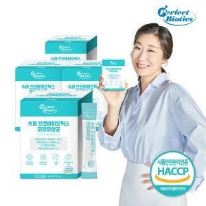슈퍼 프로바이오틱스 모유유산균 4박스(4개월분)