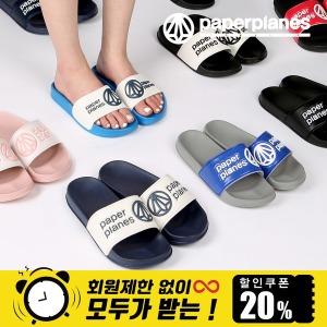 신발 슬리퍼 여름신발 PP1471 사무용 학생실내화