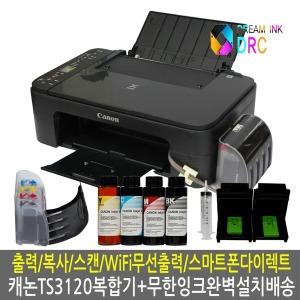 무한잉크 복합기 프린터 TS3120 TR4527 팩스 프린터기
