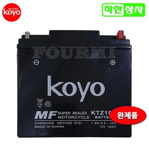 KOYO BMW R1200RT 05~13 배터리 KTZ19S 12V19A 51913